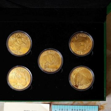 中国 パンダ 記念 コイン セット