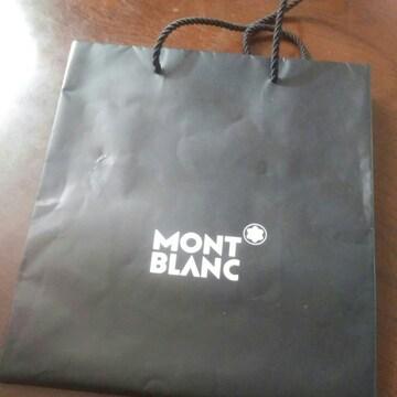 MONT BLANK ショップ袋 25×22.5×12