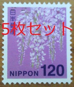 120円普通切手5枚額面600円新品未使用★ポイント切手金券可