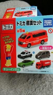 トミカ トミカ標識セット 日産 350NV キャラバン 消防指揮車 未開封 新品