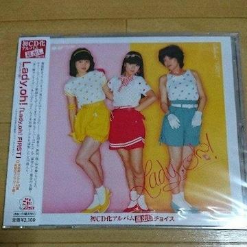 【廃盤新品】Lady,oh!「Lady,oh!FIRST+4」☆