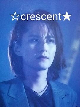 GISHO・大滝純/切り抜き/1997年,1998年/PENICILLIN