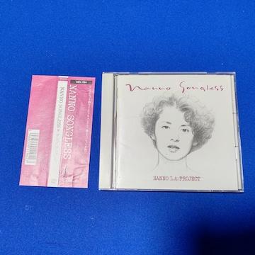 CD 南野陽子 '90/7 ナンノ ソングレス 全11曲 ベスト インストルメンタル集 帯付