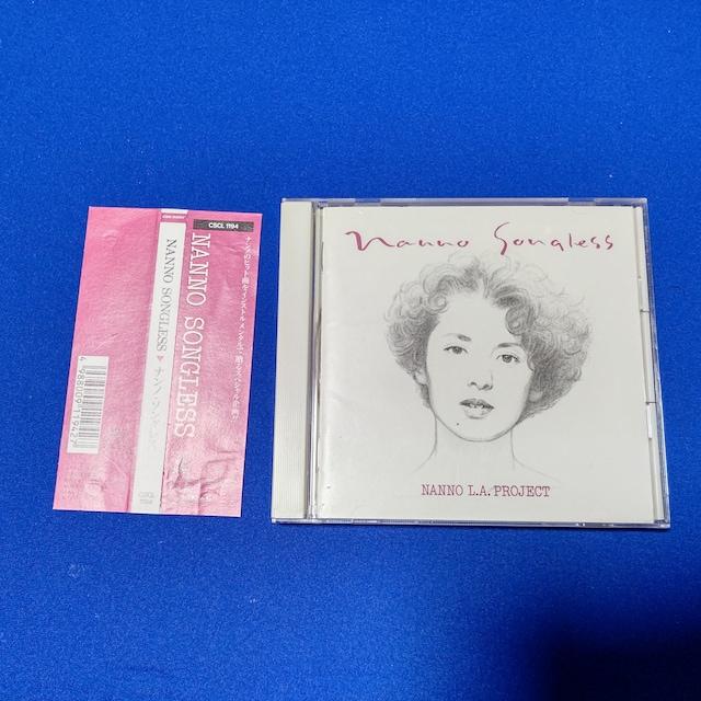 CD 南野陽子 '90/7 ナンノ ソングレス 全11曲 ベスト インストルメンタル集 帯付  < タレントグッズの