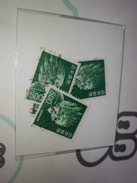 使用済み切手ペーパオフ 伐折羅大将4枚