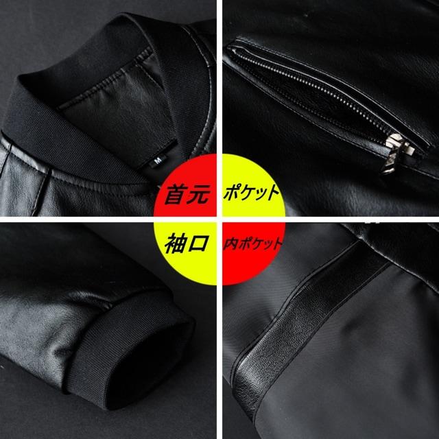 レザージャケット ライダース メンズ PU 革 カジュアル < 男性ファッションの