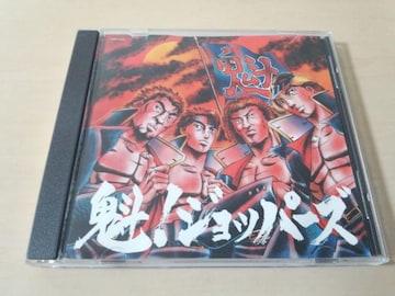 CD「魁!ジョッパーズ」(パニクルーPaniCrew)●