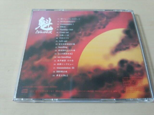 CD「魁!ジョッパーズ」(パニクルーPaniCrew)● < タレントグッズの