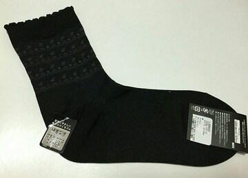 ランバン☆花柄☆黒 靴下