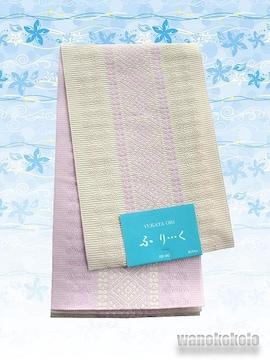 【和の志】日本製浴衣帯◇クリームベージュ系・幾何学◇GO-666