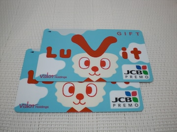 ルビットギフトカード1500円分2枚