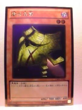 郵便送料込み 3枚セット/[闇の仮面] ゴールドレア