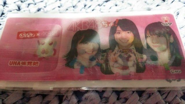 AKB48×ぷっちょ  ブックマーク  みやざわ・おおしま・かしわぎ < タレントグッズの