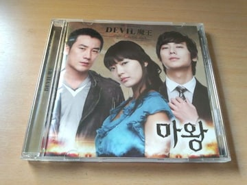 韓国ドラマサントラCD「魔王DEVIL」チェ・ジフン 輸入盤●