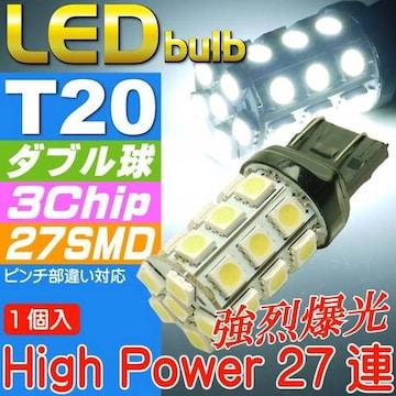 T20ダブル球LEDバルブ27連ホワイト1個 3ChipSMD as360