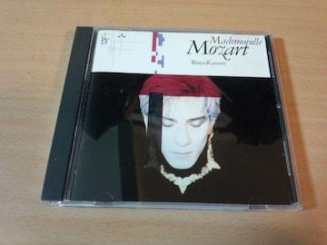 小室哲哉CD「マドモアゼル・モーツァルト」廃盤●