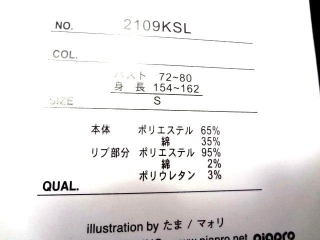 新品 鏡音レン×96NEKO スピーカー スタジャン S 紺 グレー < 女性ファッションの
