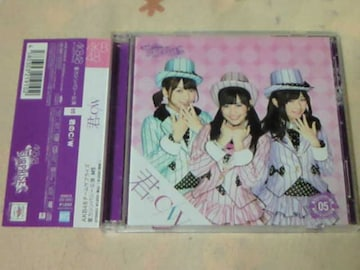 CD+DVD AKB48 チームサプライズ 重力シンパシー公演 05 君のC/W