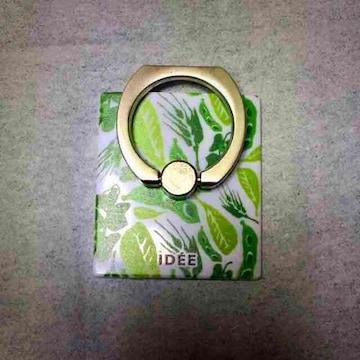 非売品ノベルティ・十六茶×IDEE・植物柄スマホリング。グリーン