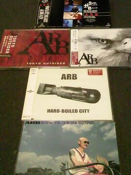 ARB A.R.B. エーアールビー 未開封含む5枚セットまとめ売り 石橋凌