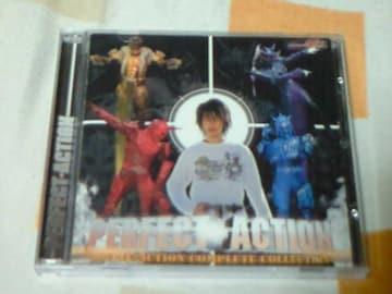 CD 仮面ライダー電王 PERFECT-ACTION パーフェクトアクション 佐藤健