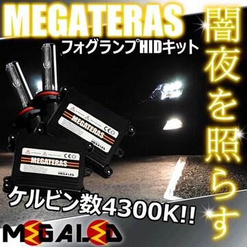 mLED】レクサスCT200h/ZWA10前期/フォグランプHIDキット/H11/4300K