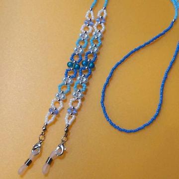 【handmade】グラスコード(blue系)