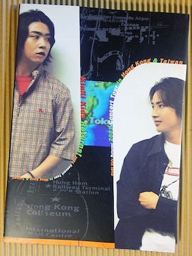 [写真集] Kinki KIds Returns! 2001 Concert Tour
