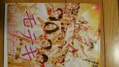 DVD!【モテキ】