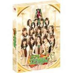 ■DVD『SKE48 エビカルチョ!DVD-BOX』アイドル