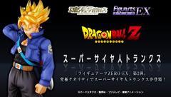 バンダイ限定 フィギュアーツZERO EX ドラゴンボールZ スーパーサイヤ人トランクス