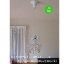 シャンデリア 洋風ライト LED対応  コード調節可能 新品