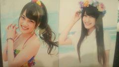 超レア!☆AKB48/さよならクロール☆通常盤生写真/入山杏奈2枚セット!
