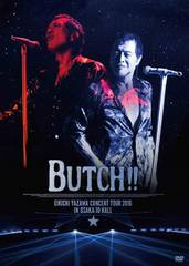EIKICHI YAZAWA CONCERT TOUR 2016「BUTCH!!」IN OSAKA-JO HALL