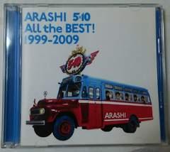 嵐 5×10 ALL the BEST! 1999-2009