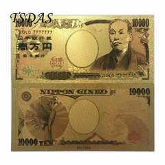 純金鍍金一万円札 金運アップ幸運7ゾロ目GOLD7連7枚