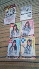 AKB48『ゲーム&コレクション』No.7