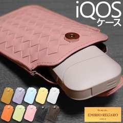 ★送料無料 アイコス iQOS & 新型2.4plus 対応レザーホルダー ケース