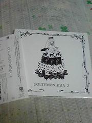 COLTEMONIKHA2 田中ヤスタカ