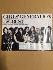 少女時代 GIRLS' GENERATION THE BEST 初回限定版1CD+DVD付