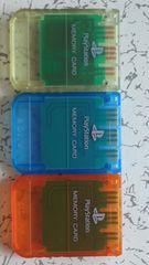 PS メモリーカード3色セット