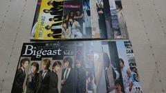 ☆東方神起☆Bigeast会報Vol.0〜Vol.16