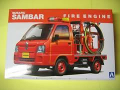 アオシマ 1/24 ザ・ベストカーGT No.50 サンバー消防車4WD(トラック型)
