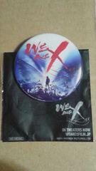 WE ARE X 入場者特典 第2弾 ポスター絵柄 缶バッジ X JAPAN
