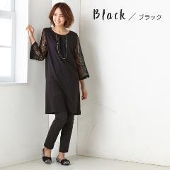 新品新作大きいサイズ袖レースチュニックワンピース黒7L8L