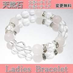 ピンク水晶&カット水晶ブレスレット2L.3L.4L.5L変更無料