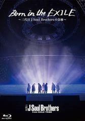 即決 三代目 J Soul Brothersの奇跡 Blu-ray 初回生産限定盤