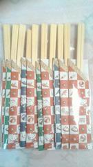 ア・送込 新品☆ハンドメイド 割り箸の袋&割り箸 10本入