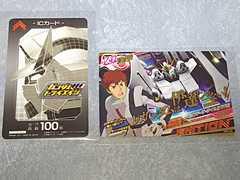 VS イグニッション 1弾  稼働記念 店頭配布  ICカード& イグニッションカード
