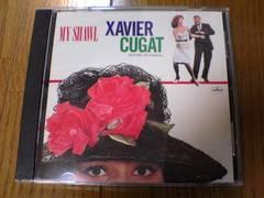 CD ザビア・クガート楽団 陶酔のルンバ時代